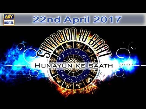 Sitaroon Ki Baat Humayun Ke Saath – 22nd April 2017