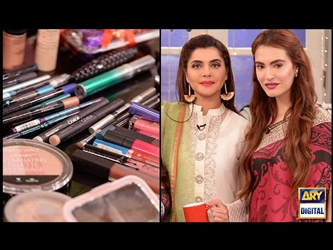 Watch as Nadia Hussain teaches you how to buy your makeup