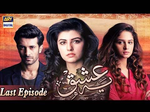 Yeh Ishq – Last Episode – 19th April 2017