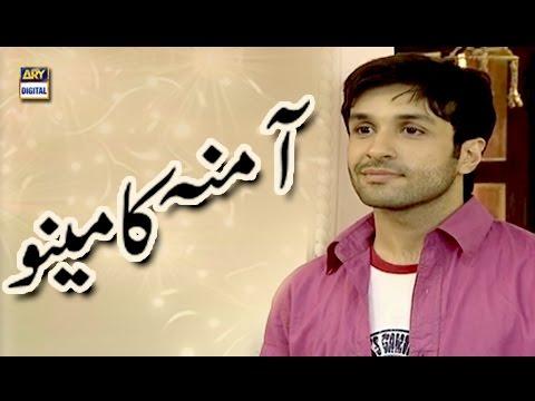 Amna Ka Meenu – ARY Telefilm