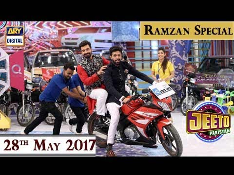 Jeeto Pakistan – Ramzan Special – 28th May 2017