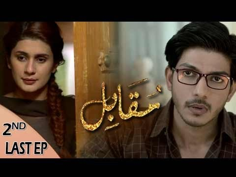 Muqabil  – Ep – 24 – 16th May 2017