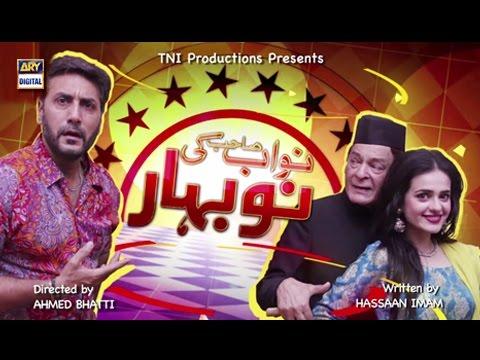 Nawab Sahab Ki  Naubahar – ARY Telefilm