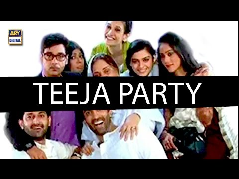 Teeja Party – ARY Telefilm