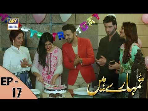 Tumhare Hain Ep – 17 – 19th May 2017