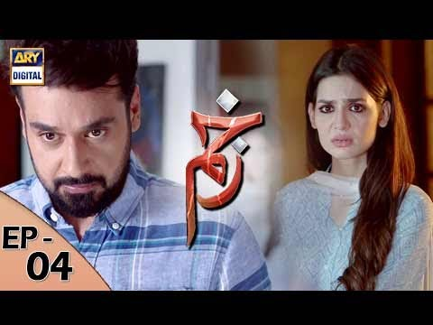 Zakham Episode – 04 – 27th May 2017