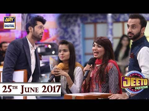 Jeeto Pakistan – Chaand Raat with Special Guest : Waseem Badami – 25th June 2017