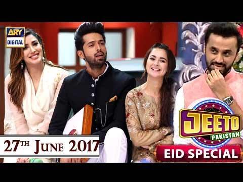 Jeeto Pakistan – Eid Special  – Guest : Mehwish Hayat Hania Amir & Waseem Badami