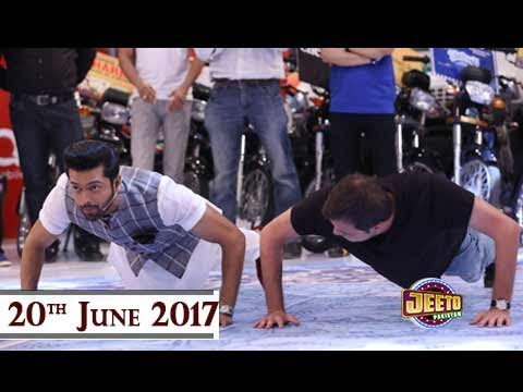 Jeeto Pakistan – Ramzan Special – 20th June 2017