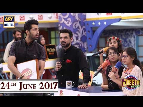 Jeeto Pakistan – Special Guest Vasay Chaudhry –  24th June 2017