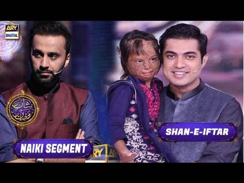 Naiki Segment: Topic: Shukria Pakistan – 24th June 2017