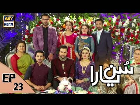 Sun Yaara Ep – 23 – 5th June 2017