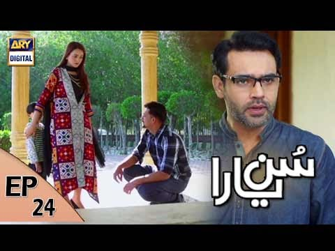 Sun yaara – Ep – 24 – 12th June 2017