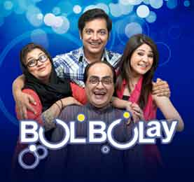 bullbulay