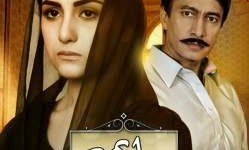 Bhabhi By ARY DIGITAL - Episode