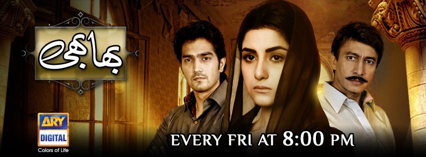 Mere Apne Serial Watch Online: Bhabi-timeline-cover4