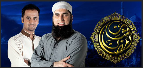 shan e ramadanvgfrbvr