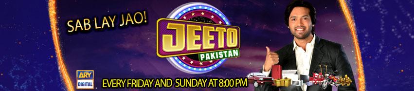 Jeeto-Pakistan2