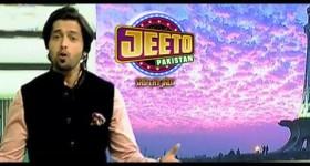 Jeeto pakistan lahore
