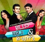Billo Bablu Aur Bhaiyya