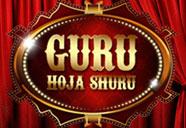 guru-hoja-shruu