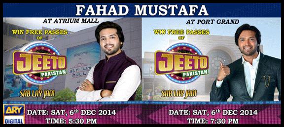 jeeto-pakistan-free-passes