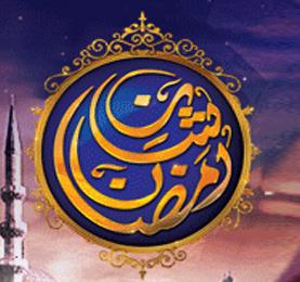 Shan-e-Ramazan 2014