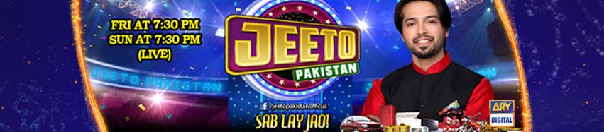 Jeeto-Pakistan-slider-blue