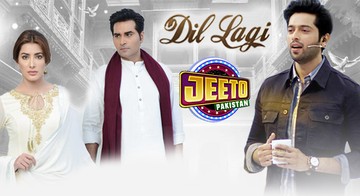 jeeto pakistan - Dillagi