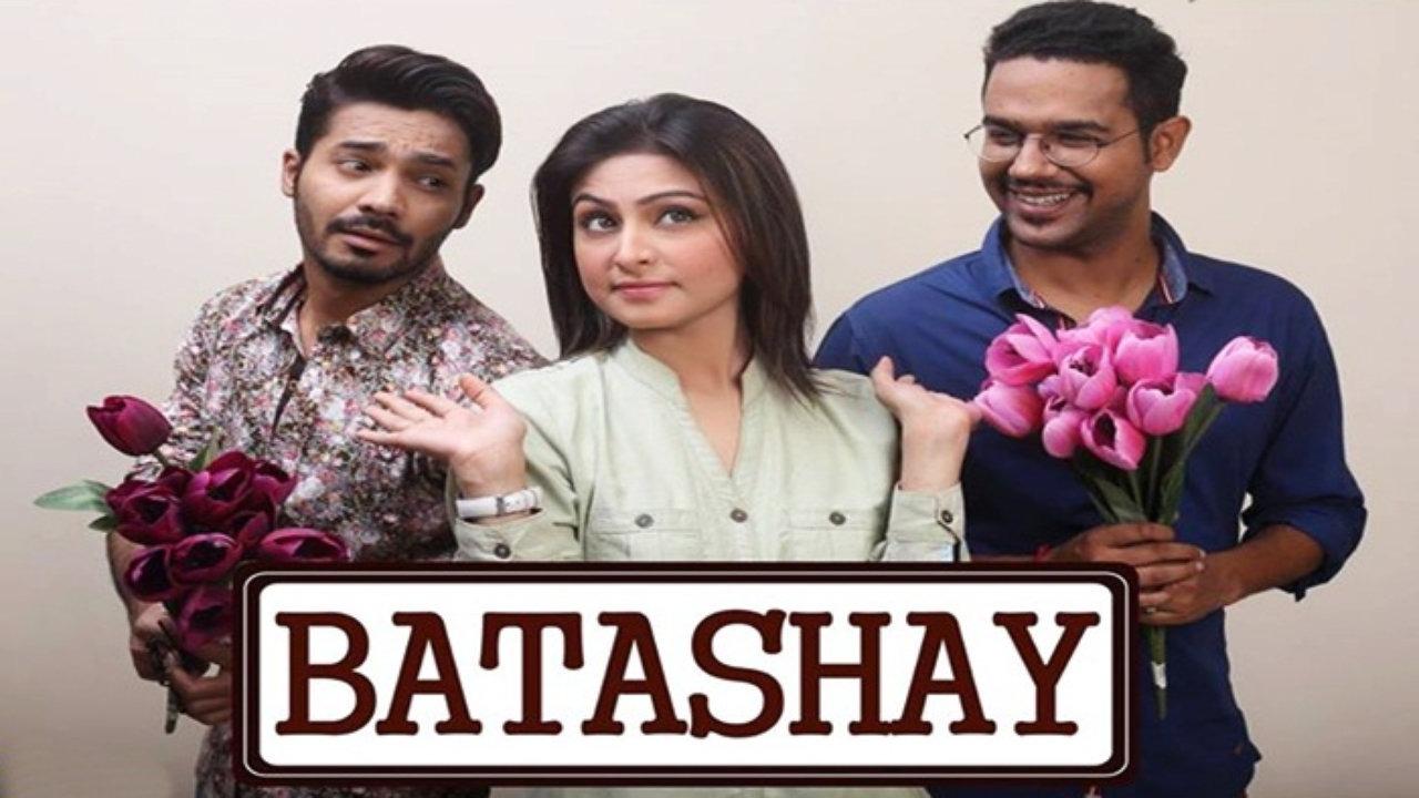 Batashay