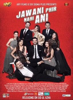 Jawani_Phir_Nahi_Ani