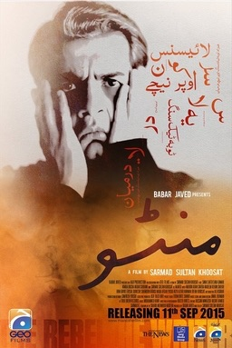 Manto_(film)_official_poster