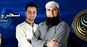 amjad-sabri-shan-e-Ramzan-waseem-badami-junaid-jamshed