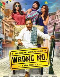 Wrong-Number-2015