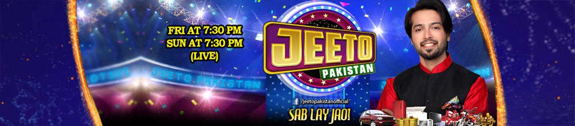 Jeeto pakistan (1)