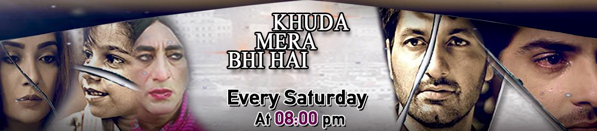khuda-mera-bhi-hai-1