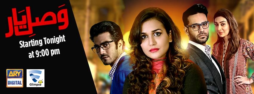 ost-vasl-e-yaar-ary-digital-drama-title-song-listen-download-mp3-2015