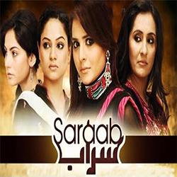 Saraab