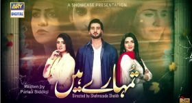 tumhare-hain-new-drama-promo-on-ary-digital