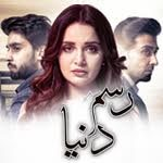 Rasm-e-Duniya - ARY Digital Exclusive Drama