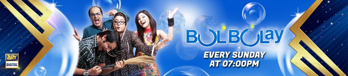 Bulbulay2-min