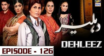 Dehleez Episode 1 Love Story Dehleez Archives Page 9 Of 15 Watch Latest Episodes Of Ary Digital