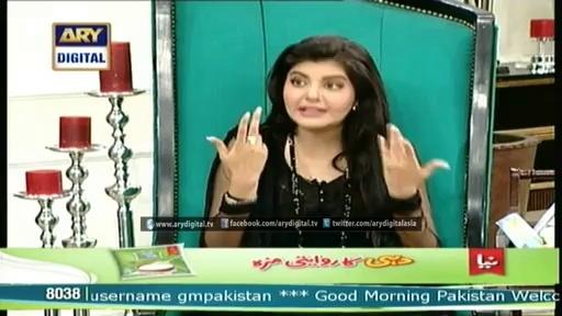 Good Morning PakistanApr 2014