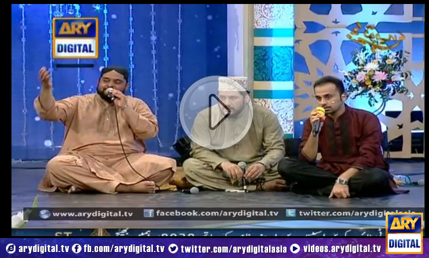 Shab-e-Baraat Special Transmission 'Shab-e-Tauba' 13th June 2014 Part 8