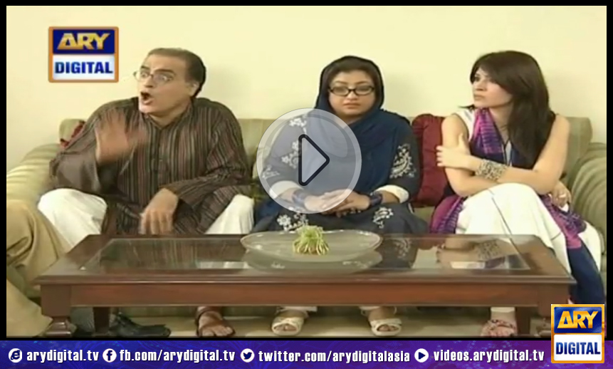 Bulbulay Ep - 119 - 26th June 2014