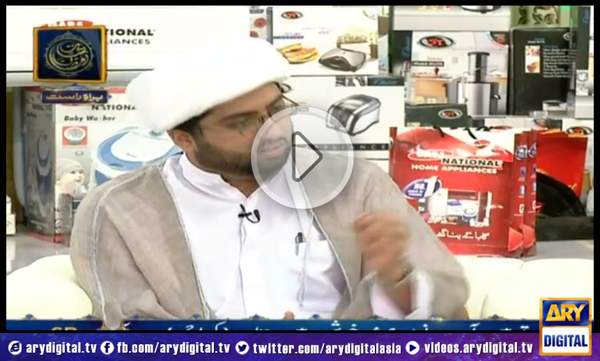 Shan-e-Ramzan Iftar Part 2 - 30th June 2014