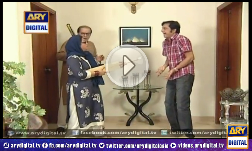 Bulbulay Ep - 110 - 23th June 2014 Bulbulay is about a quick witted, slapstick comedy that revolves around a family of four. Each episode is filled with humorous quirks that drives the viewer in a frenzy of laughter. Momo, Nabeel, Khoobsurat and Mehmood Sahib, find themselves in a new situation every time and deal with the consequences in their own unique manner. Timing: Every Sunday at 7:30 PM on ARY Digital. If you miss any of the episodes you can watch them here.