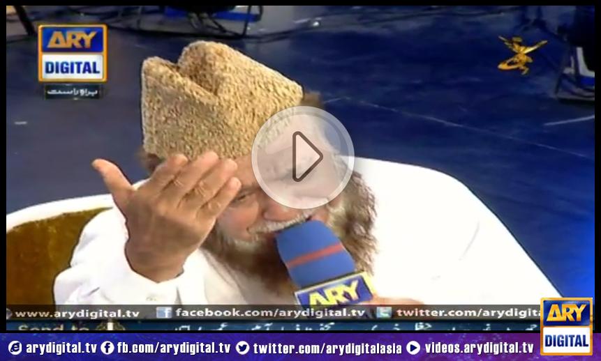 Shab-e-Baraat Special Transmission 'Shab-e-Tauba' 13th June 2014 Part 11