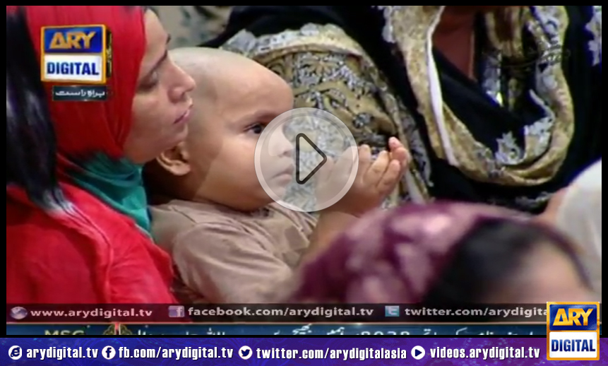 Shab-e-Baraat Special Transmission 'Shab-e-Tauba' 13th June 2014 Part 7