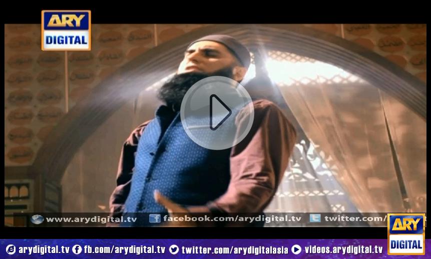 Shan-e-Ramzan Naat By Junaid Jamsheed Shan-e-Ramzan Naat By Junaid Jamsheed